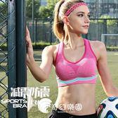 運動文胸-運動內衣防震跑步背心式健身夏無鋼圈美背文胸-奇幻樂園
