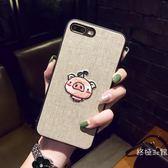 刺繡卡通蘋果X手機殼掛繩iPhone7/8plus套女款可愛豬i6sp創意軟殼【快速出貨八折優惠】
