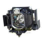SONY原廠投影機燈泡LMP-C190 / 適用機型VPL-CX85、VPL-CX86