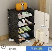 鞋架子家用簡易宿舍女經濟型組裝