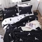 【限時下殺89折】柔絲棉雙人床罩四件組【多款花色任選】全棉被套歐式簡約女床上用品