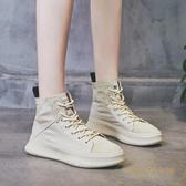 馬丁靴女英倫風百搭透氣單靴顯瘦短靴子【繁星小鎮】