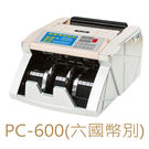 POWER CASH PC-600(六國...
