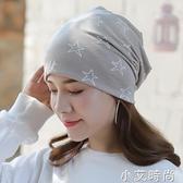 帽子女棉春秋睡帽女保暖男女睡覺薄透氣化療包頭套頭光頭巾月子帽 小艾新品