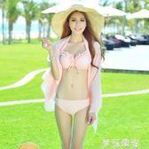 泳衣韓版新款小胸鋼托聚攏比基尼三件套泳衣女披紗泳裝性感分體游泳衣 摩可美家