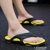 夏季拖鞋男人字拖韓版日常休閒夾腳拖男士室外拖鞋夏天沙灘涼拖鞋-Ifashion