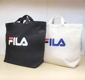 FILA (原廠公司貨) 帆布2用包 / 手提包 / 側背包- 2色(大) BMU9010