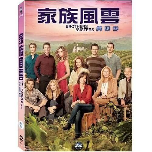 家族風雲 第4季 DVD Brothers And Sister 免運 (購潮8)