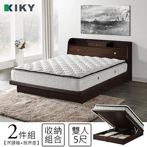 【KIKY】武藏抽屜加高 雙人5尺二件床組(床頭箱+掀床底)胡桃