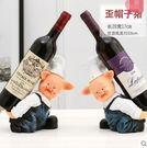 個性紅酒架擺件創意歐式客廳酒瓶架紅酒杯架樹脂葡萄酒架高腳杯架