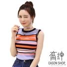 EASON SHOP(GW0771)韓版撞色彩色條紋短版坑條紋露肩無袖針織背心女上衣服彈力貼身內搭衫顯瘦修身