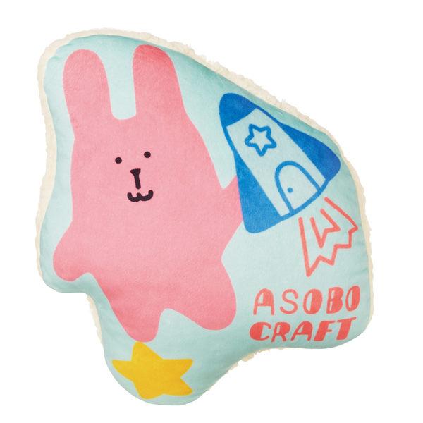 ASOBO CRAFT 玩具宇宙人 經典造型小抱枕/靠枕/午睡枕 兔兔款 craftholic 該該貝比日本精品 ☆