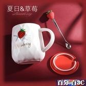 馬克杯 女個性陶瓷帶蓋勺可愛情侶杯創意潮流咖啡杯超萌家用水杯子 百分百