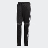 adidas 長褲 ID Striker Pants 黑 白 側邊三條線 9分褲 女款 基本款 【PUMP306】 DW8440