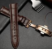 智盛手錶帶男女士真皮帶蝴蝶扣配件代用 歐韓流行館
