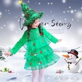 兒童圣誕節服裝女童裙衣服圣誕樹表演服寶寶圣誕節親子裝演出服飾 晴天時尚館