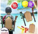 兒童背包水槍玩具AWM98K寶寶小女孩男孩抽拉式噴水呲水槍搶打水仗 台北日光