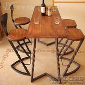 創意吧台椅吧椅高腳椅實木鐵藝酒吧椅美式復古做舊吧凳前台椅凳子 IGO