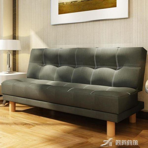 布藝沙發簡約現代小戶型沙發床客廳傢俱棉麻可折疊沙發 樂芙美鞋 IGO
