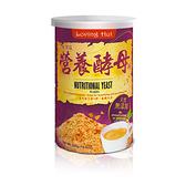 營養酵母(250g) _愛家 穀粉 純素無香精 精力湯 沙拉添加 起司堅果風味