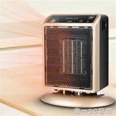 小型暖風機迷你家用辦公室熱風制熱小取暖器宿舍學生超靜音小空調 【帝一3C旗艦】