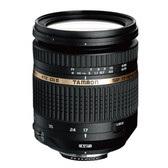 TAMRON 17-50mm F2.8 XR DiII VC LD IF (B005)  【大光圈鏡頭】