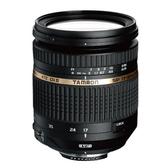 TAMRON 17-50mm F2.8 XR DiII VC LD IF (B005)  【大光圈鏡頭】