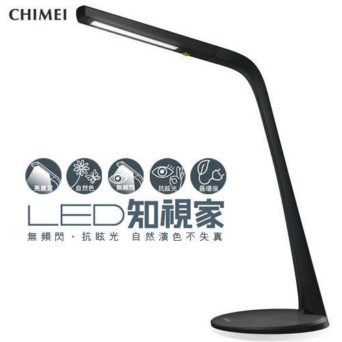 奇美第三代LED知視家檯燈(黑色) CE6-10C1-66T-T0