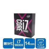 【綠蔭-免運】INTEL 盒裝Core i7-9800X