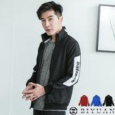 韓版棉質立領外套【EO88003】OBIYUAN 專櫃撞色拼接運動外套 共3色