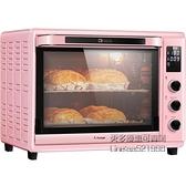 現貨CRDF32WBL電烤箱全自動多功能烘焙蛋糕搪瓷電子溫控發酵 每日下殺NMS