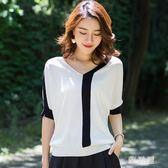 條紋針織冰絲女T恤2019夏裝新款韓版寬鬆V領上衣薄款潮短袖打底衫TA8888【雅居屋】