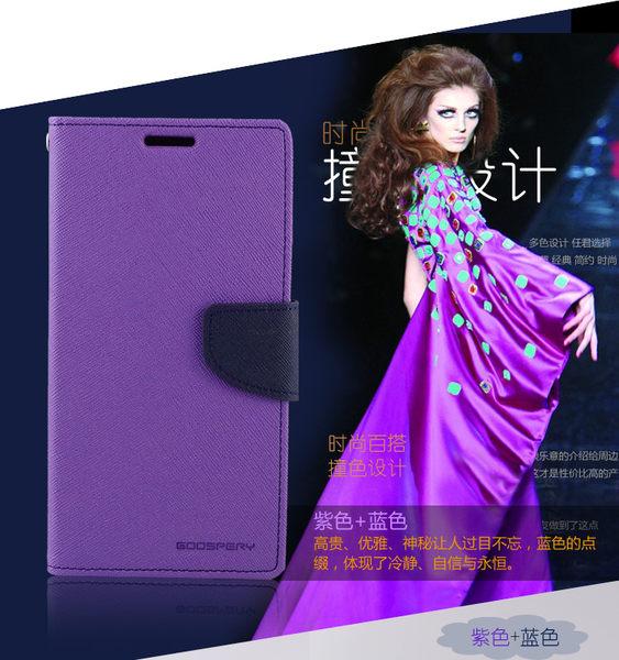 King*Shop~韓國正品mercury SONY Xperia C3撞色手機皮套 索尼c3插卡保護套