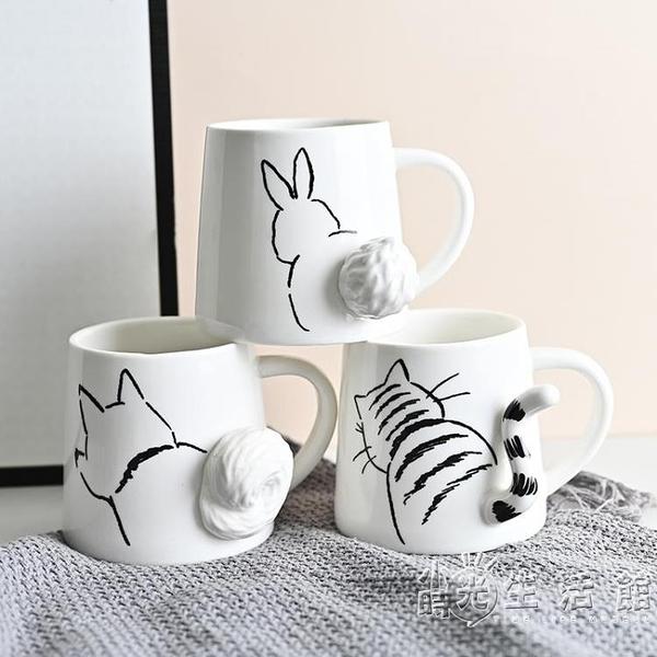 日本創意小貓陶瓷馬克杯 小兔子咖啡杯早餐牛奶杯水杯 新年禮物 蘇菲小店