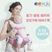 腰凳寶寶抱帶 前抱式 通用  N-51