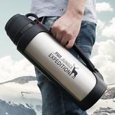 保溫水壺便攜戶外旅行大容量水杯家用不鏽鋼車載男大號保溫瓶 鉅惠85折