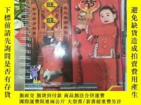 二手書博民逛書店哈哈畫報罕見2006.1Y26321 編輯部 中國福利會出版社