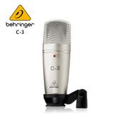 ★BEHRINGER★C-3 錄音室電容麥克風 (雙隔膜麥克風)