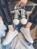環球男鞋潮流板鞋子學生百搭貝殼頭板鞋白色休閒小白鞋皮 初語生活館