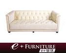『 e+傢俱 』BS2 路易士 Louis 最新款小燕有約御用沙發 單人位沙發 | 1+2+3沙發組 | 可訂製