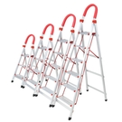梯子 奧譽鋁合金家用梯子加厚四五步多功能...