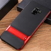 三星 Galaxy A8 A8 Plus 2018 手機殼 格紋 保護殼 全包 支架 手機套 防指紋 保護套 商務殼