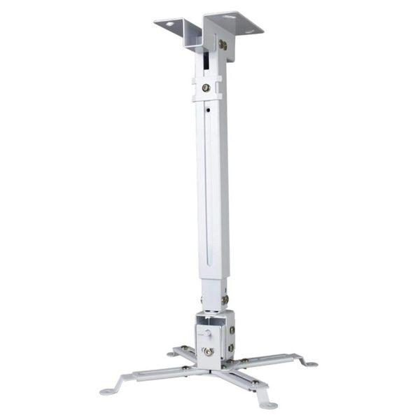 【免運】投影機支架 加厚伸縮通用投影機吊架投影儀掛架投影儀吊架萬能吊頂掛架