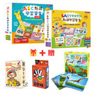 【雙美文創】ABC點讀+中英雙語點讀學習寶盒(附筆) P10100-1/P20100-1