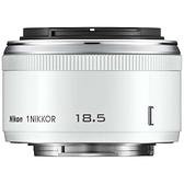 【聖影數位】Nikon 尼康 1 18.5mm F1.8 白色 人像鏡 公司貨