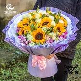 【2包40張】花束包裝紙素色紙鮮花包裝紙材料包花紙【古怪舍】