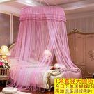 圓頂蚊帳1.5m吊頂1.8m雙人家用加密...