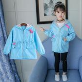 限定款厚外套 童裝女童秋裝外套快速出貨免運正韓小女孩開衫女寶寶洋氣風衣兒童鋪克