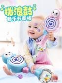 嬰兒玩具0-3-6-12個月 益智可啃咬帶音樂搖鈴寶寶男女孩1歲  LannaS