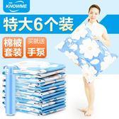真空壓縮袋抽氣真空壓縮袋收納袋特大號6個 被子大號棉被裝12斤被子真空袋